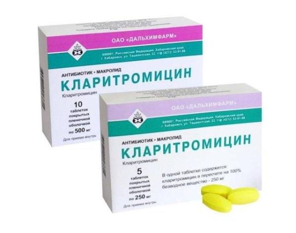 Кларитроміцин - один з макролідів.