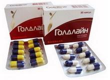 Коробки препарату для схуднення - Голдлайн