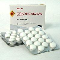 Сам по собі «Глюкофаж» - препарат для лікування діабету