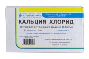 Хлорид кальцію - незамінний компонент для пілінгу.
