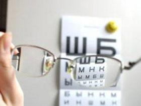 Якщо у вас є проблеми із зором приймайте вітаміни.