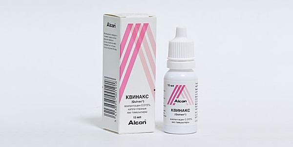 Препарат для лікування і профілактики катаракти.