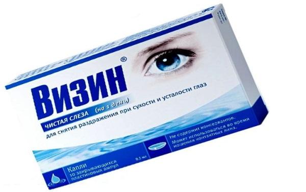 Визин - допоможе стяти набряклість і роздратування з ока.