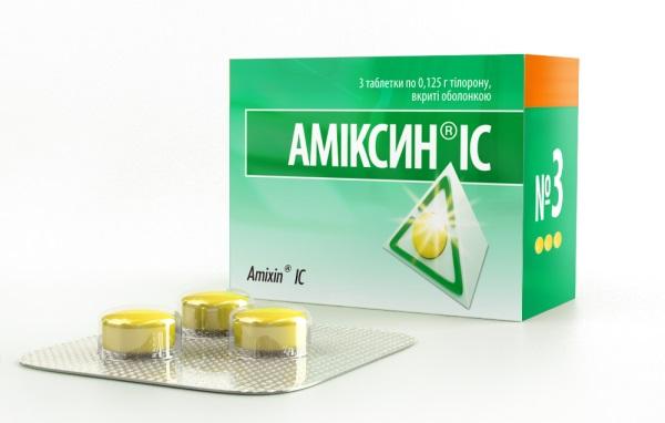 Аміксин - дуже добре справляється з вірусами ОРВІ, але він може завдати великої шкоди вашому організму.