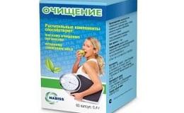 Препарати, що сприяють очищенню організму для схуднення