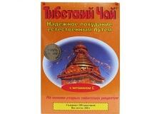 Тибетський чай для схуднення: правила застосування