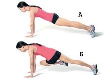 Ефективні вправи для схуднення живота і боків