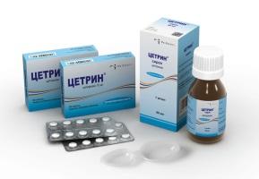 Препарат Цетрин допоможе позбавиться від алергії.